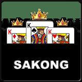 sakong pkv games